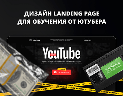 Landing page for an online course on YouTube