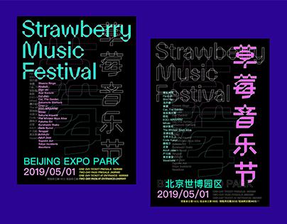 Strawberry Music Festival