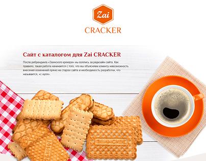 Кондитерская фабрика ZAI CRACKER