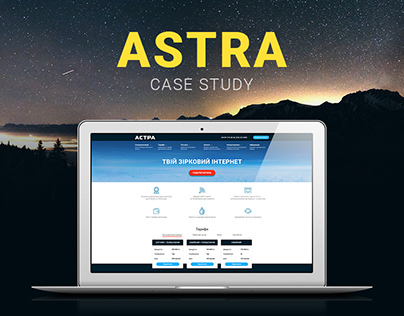 Astra ISP Website Redesign