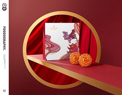 御礼 | 中秋月饼 保利酒店集团 ✖ 中国中丝 #含对比图