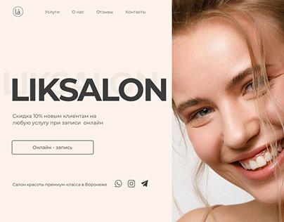 Сайт для салона красоты премиум-класса