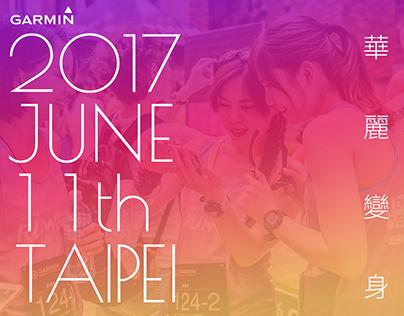 2017 Garmin Girls Party 女生運動派對 | 華麗變身