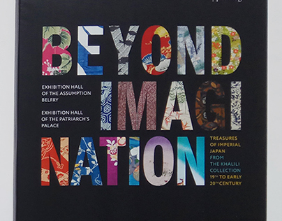 BEYOND IMAGINATION exhibition