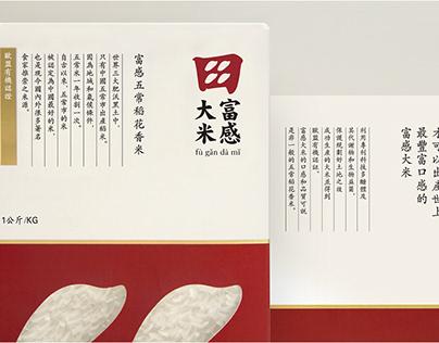 FGDM Rice Packaging