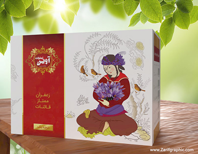 soffron packaging design by zarifgraphic