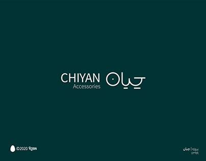 Chiyan Accessories