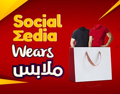 Wears - 2018 | Social Media