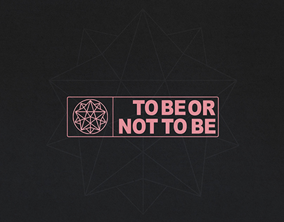 To Be Or Not To Be Album Cover