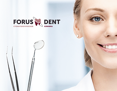 Forus Dent Семейный стоматолог
