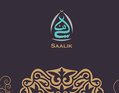 Saalik Arabic Logo Design