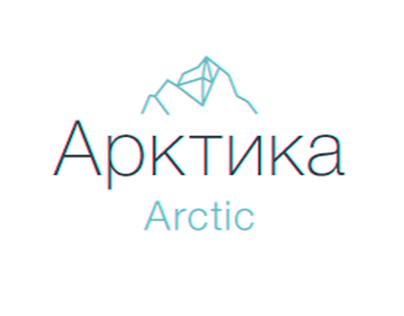 Настенный фотокалендарь «Арктика»