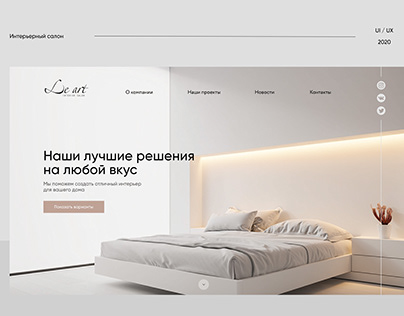 Le art - website design