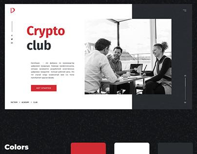 Crypto Blockchain Club