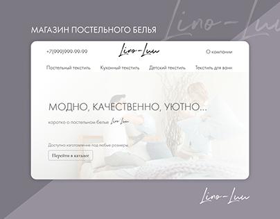 интернет магазин постельного белья / store linen