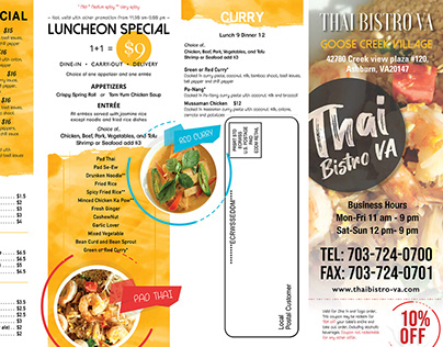 Take out menu design