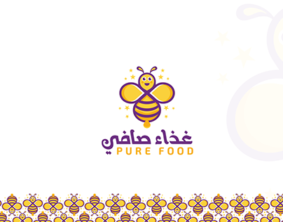 شعار غذاء صافي logo PURE FOOD