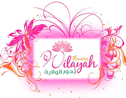 Wilaya Flowers Intro