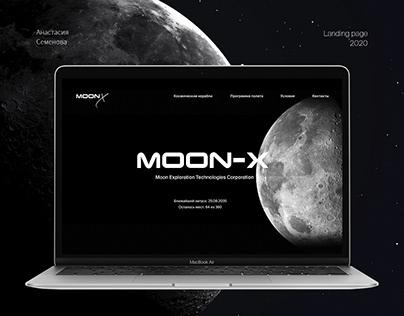 Moon trip / Landing page / Website / Concept