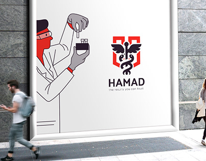 HAMAD Medical Laboratory Logo Design