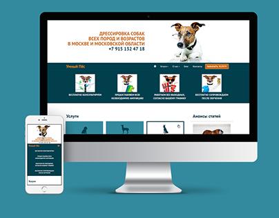 Smart Dog website - 2014