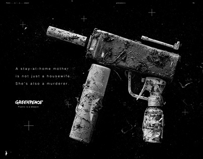 🔫 A Regular Weapon. GREENPEACE