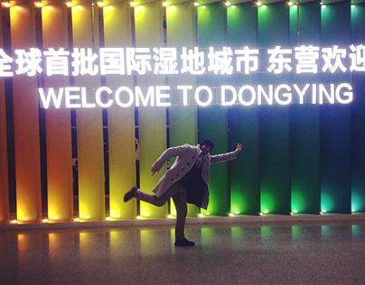 "Visiting Professor ""Hongyu School"" / Gennaio 2019"
