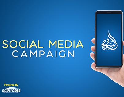 Social Media Birony 2019 سوشيال ميديا