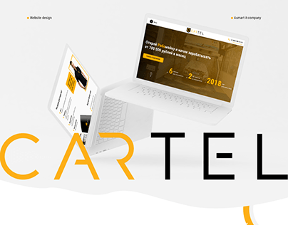 Website design | Landing page | Cartel center
