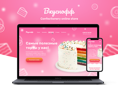 Вкуснофф - Landing Page of healthy desserts