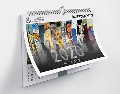 IEK Calendar 2020