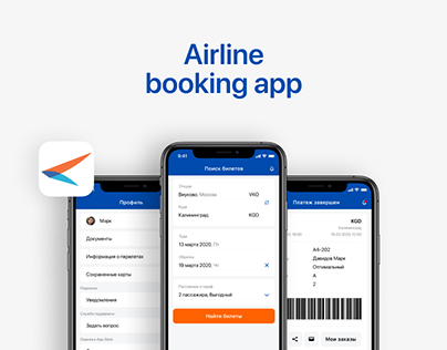 Azimuth — Airline Booking App
