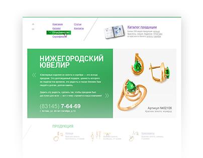 Nizhny Nongorod jewellery manufacturing