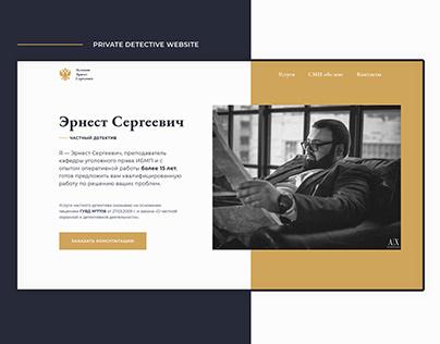Private detective - Website Redesign
