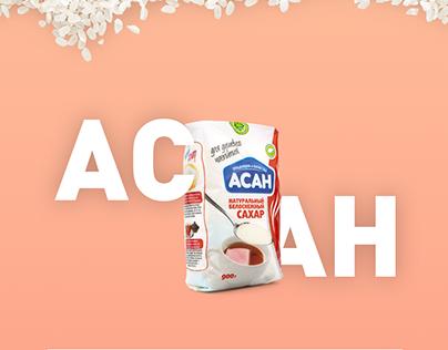 ASAN - Website for food company
