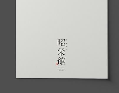 Syoueikan logo