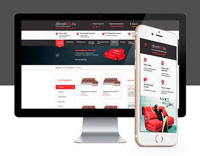 Сайт сети мебельных магазинов divan38.ru