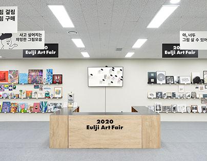 2020 Eulji Art Fair