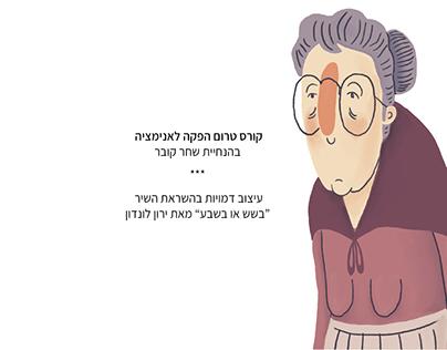 Eva & Robert Character Design