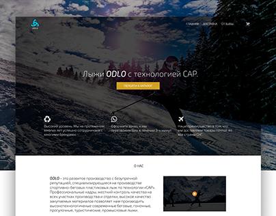 Skiing Website