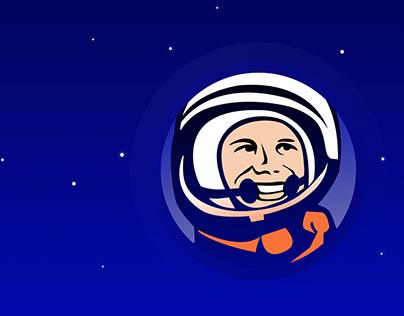 Лендинг День космонавтики