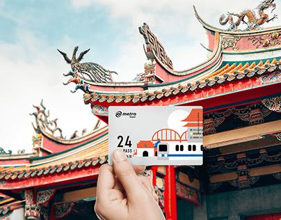 Taipei Metro Travel Pass 台北捷運旅遊票:隨時台北