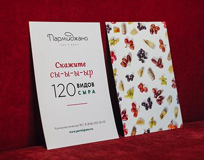 Parmigiano Restaurant / Food&Wine