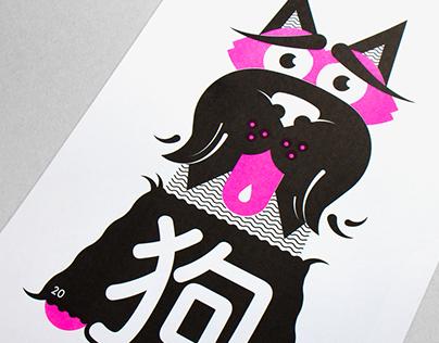 Zodiac Posters: Dog