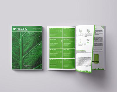 Графический дизайн брошюры