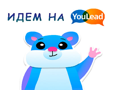 YOULEAD STICKERS