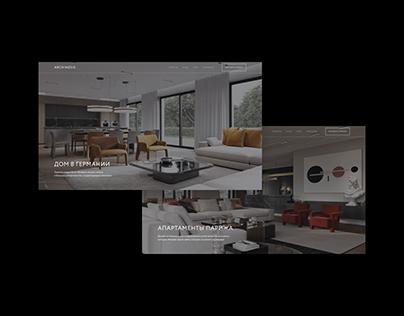 Archinesis – interior design studio website