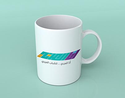 ana el araby logo