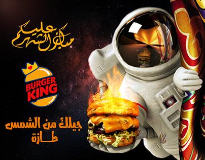 Informal announcement for ( Burger King )