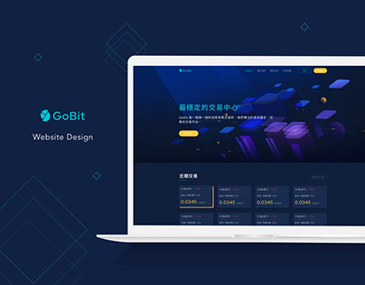 GoBit | Website Design